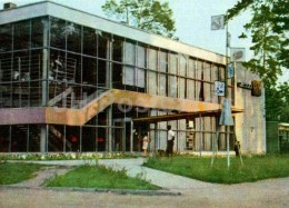 Saulkrasti . Department Store Banga - Vidzeme Seaside Views - Latvia USSR - Unused - Lettonie