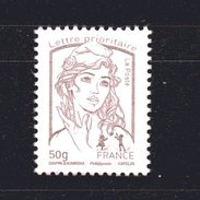 France N°  4771  50 G ( VF 1.25 )  Marianne De  La Jeunesse ( Ciappa) Lilas Brun - France