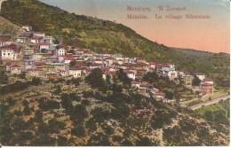 RARE !!! METELIN (GRECE) Le Village SIKAMNIA En 1916 - Grèce