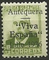 ESPAÑA GUERRA CIVIL 1936/39 Antequera EDIFIL 13 * MH - Emissions Nationalistes
