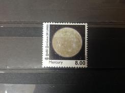 Sri Lanka - Mercurius (8) 2014 Very Rare! - Sri Lanka (Ceylon) (1948-...)