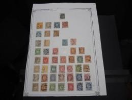 NORVEGE - Collection à Voir - Lot N° 15621 - Sammlungen