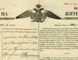SANKT PETERSBURG 1839 - Aufenthaltserlaubnis Russland - Emigration - Documentos Históricos