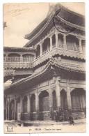 CPA Chine China Pekin Temple Des Lamas Edit TH C N° 36 Written écrite 1913 - Chine