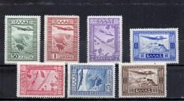 GRECE 1933 * - Nuovi
