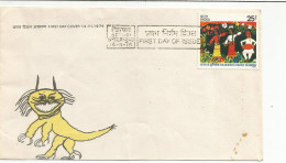INDE FDC 1974 UNICEF - FDC