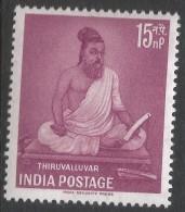 India. 1960 Thiruvalluvar Commemoration. 15np MH SG 426 - India