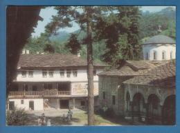302798 / Troyan Monastery Monastèr Kloster Trojan - Patio PANORAMA , Bulgaria Bulgarie Bulgarien - Bulgarie