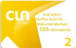 Azerbaijan - Bakcell - Cin Kart 555, Yellow - GSM Refill, 2Manat, Exp. 30.06.2012, Used
