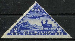 Russia , Tuva , SG  59  (55 X 28mm) , 1934 , AIR  , Used - 1923-1991 USSR