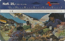 Netherlands Antilles - Curacao - Floating Market - L&G - 709B - 09.1997, Used - Antilles (Netherlands)