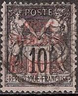 Madagascar 1895 - Timbres De France De 1876-92 Surchargés Au Type Sage -  Oblitéré - Y & T N°15 - Madagascar (1889-1960)