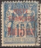 Madagascar 1895 - Timbres De France De 1876-92 Surchargés Au Type Sage -  Oblitéré - Y & T N°16 - Madagascar (1889-1960)