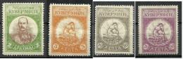 KRETA Crete 1905 Michel 6 - 8 & 11 * Post Der Auständischen - Kreta