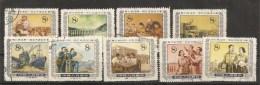 China Chine  1955 - 1949 - ... People's Republic