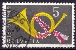 SCHWEIZ Mi. Nr. 519 O (A-1-57) - Schweiz