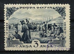 Russia , Tuva , SG 98B , 1936 ,15th Anniv Of Independence , POSTAGE , Perf 11 , Used - 1923-1991 USSR