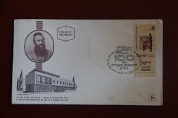 Enveloppe FDC - TEL AVIV - La Maison Des Journalistes Au Nom De M.SOKOLOV - FDC