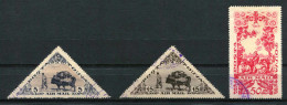 Russia , Tuva , SG 100 , 102 , 104 ; 1936 ,15th Anniv Of Independence , Air , Used - 1923-1991 USSR