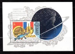 URSS. AÑO 1982.  Mi BL 156 - Yv HB 155  (MNH) - 1923-1991 UdSSR