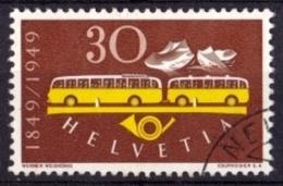 SCHWEIZ Mi. Nr. 521 O (A-1-57) - Schweiz
