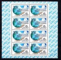 URSS. AÑO 1990.  Mi 6093 - Yv 5756. BLOC 8 STAMPS  (MNH) - 1923-1991 UdSSR