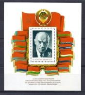 URSS. AÑO 1982.  Mi BL 159 - Yv HB 157 (MNH) - 1923-1991 UdSSR