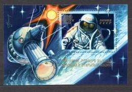 URSS. AÑO 1980.  Mi BL 145 - Yv HB 144 (MNH) - 1923-1991 URSS
