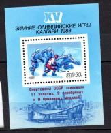URSS. AÑO 1988.  Mi BL 200 - Yv HB 199 (MNH) - 1923-1991 UdSSR