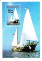Madagascar MNH Scott #1345 Souvenir Sheet 12500fr Rainbow Warrier I Under Sail - Greenpeace 25th Annivesary - Madagascar (1960-...)