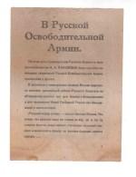Russia // Leaflet General Vlasov - Russia