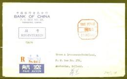 1969 , CHINA / CHINE , SOBRE CERTIFICADO CIRCULADO ENTRE TSINGTAO Y AMSTERDAM , BANK OF CHINA , CORREO AÉREO - 1949 - ... People's Republic