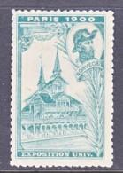 VIGNETTE   PARIS EXPO 1900   NORWAY  * - 1900 – Paris (Frankreich)