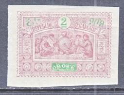 OBOCK  47  * - Unused Stamps