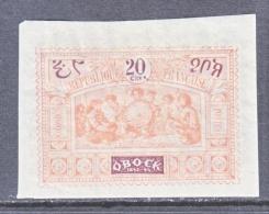 OBOCK  52   * - Unused Stamps