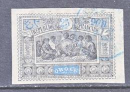 OBOCK  53    (o) - Obock (1892-1899)