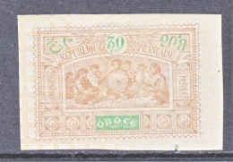 OBOCK  54    * - Obock (1892-1899)