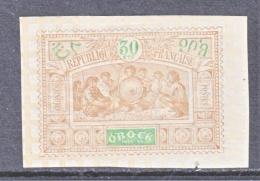 OBOCK  54    * - Unused Stamps