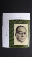 UNO-Wien 395 **/mnh, Ralph Bunche, Amerik. Diplomat, Friedensnobelpreis 1950; Kohlezeichnung Von Leo Cherne - Ungebraucht