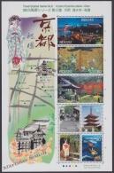 Japan - Japon 2008 Yvert 4492-501, Visit Japan (II) Kyoto, Kiyomizu-dera-Gion -  MNH - 1989-... Emperador Akihito (Era Heisei)