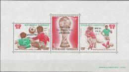 """GABUN Block 35(673-5) """"Fußballweltmeisterschaft Argentinien 1978 Ergebnisse"""" MNH / ** / Postfrisch - Gabun (1960-...)"""