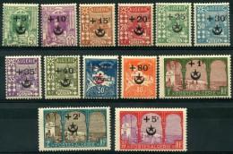 Algerie (1927) N 58 à 70 * (charniere)