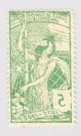 Schweiz UPU 1900 5Rp  #77 Gestempelt Abart 7 Starker Rückseit. Abklatsch - 1882-1906 Armoiries, Helvetia Debout & UPU