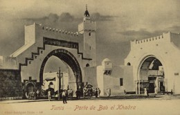 TUNISIE - TUNIS - Porte De Bab El Khadra - Tunisia