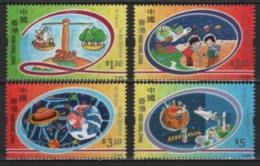 Hong Kong (2000) Yv. 928/31  /  Millenium - Espace - Space - Planet - Astronaut - Spaceship - Satellite - Espacio