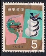 Jpan 1963 - New Year - Year Of The Dragon - 1926-89 Emperador Hirohito (Era Showa)