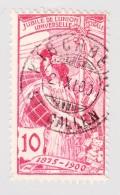 Schweiz UPU 1900 10Rp  #78C Gestempelt Kirchberg 21.11.1900 - 1882-1906 Wappen, Stehende Helvetia & UPU