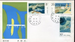 8856 China,  Fdc  Key Water Conservancy Project Of Gezhou Dam Across The Yangtze River, 1984 - 1949 - ... Volksrepubliek