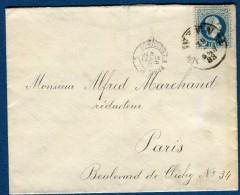 Autriche - Enveloppe De Wien Pour Paris En 1883    Voir 2 Scans   Réf. 970 - 1850-1918 Impero