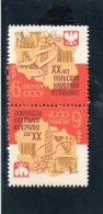 URSS 1964 ** - 1923-1991 URSS